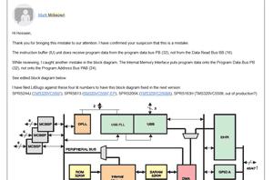 معماری پردازنده DSP مهندس مککئون