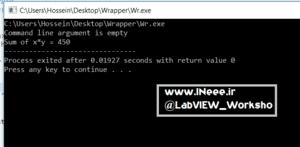 خروجی برنامه (مبحث رپر Wrapper )