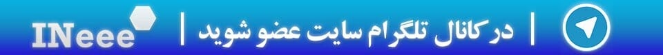 بنر تبلیغاتی کانال تلگرام INeee.ir