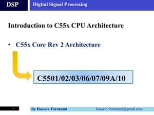 Revision های پردازشگرهای سیگنال دیجیتال